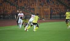الدوري المصري: وادي دجلة يجر الزمالك لتعادل ايجابي