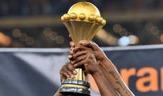 كأس الأمم الإفريقية تحط بالكاميرون في الشتاء