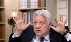 الاتحاد المصري يُنهي أسطورة مرتضى منصور