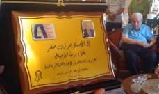 الموت غيّب احد أعمدة الرياضة اللبنانية جوزيف صقر