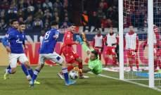الدوري الألماني: فوز صعب لشالكه على يونيون برلين