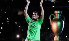 المنتخب الاسباني يودع كاسياس بعد الاعتزال