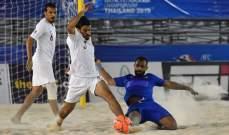 ماذا قال مدرب الكويت وقطر بعد لقاءهما في بطولة اسيا للكرة الشاطئية؟