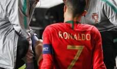 موجز المساء: رونالدو في برشلونة، بايرن ميونيخ يضم هيرنانديز من الأتلتيكو وتكريم الشاب المصري رامي شحاتة من الاتحاد الايطالي