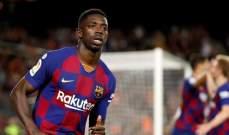 اليوفي يواصل استهداف نجوم برشلونة