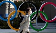 الشعب الياباني خائف من الكورونا قبيل إقامة الأولمبياد