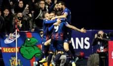 الدوري الإسباني: ليفانتي يقلب الطاولة على سيلتا فيغو ويفوز بثلاثية