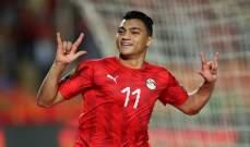 مصطفى محمد يحصد لقب هداف كأس الأمم الإفريقية تحت 23 عام