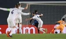 موجز الصباح: تأهل ريال مدريد والسّيتي لربع النهائي، قمة منتظرة بين تشيلسي واتلتيكو والترجي يقهر الزمالك