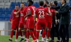 كاس تركيا: طرابزون سبور يودع المسابقة ويفشل في بلوغ الدور النصف نهائي