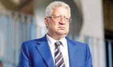 رئيس الزمالك يكشف موعد الإعلان عن المدرب الجديد وجنسيته