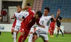 لبنان يحقق المركز الثامن في بطولة غرب آسيا للناشئين