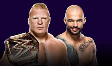 ريكوشيه يواجه الوحش بروك ليسنر على لقب WWE في عرض سوبر شوداون الرياض