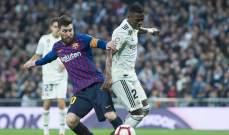برشلونة vs ريال مدريد : الفجوة الكبيرة