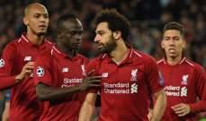 ليفربول على موعد مع ارقام قياسية جديدة في تاريخ النادي امام فولهام