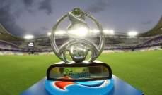 اكتمال الفرق المتأهلة الى ربع نهائي دوري ابطال اسيا