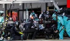 ترتيب الصانعين بعد انتهاء سباق جائزة الـ70 الكبرى