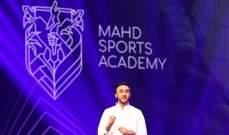 السعودية تطلق اكبر مشروع يكتشف ويطور المواهب الرياضية