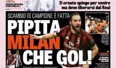 الدوري الإيطالي يشتعل