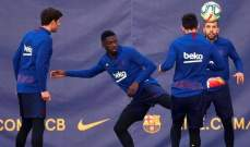 آس: برشلونة يحاول اخفاء اصابة ديمبيلي