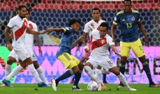 تقييم اداء لاعبي مباراة كولومبيا-بيرو