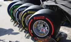 ايسولا: بيريلّي تزود جميع فرق الفورمولا 1 بنفس الإطار