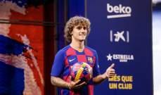 برشلونة حصل على قرض بقيمة 31.5 مليون باوند ليتمكن من ضم غريزمان
