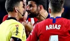 اعادة فتح واقعة طرد كوستا امام برشلونة