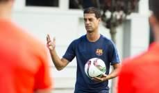 """مدرب """"برشلونة ب"""" جيرارد لوبيز يواجه خطر الاقالة"""