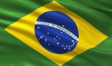 تصفيات كأس العالم : انتصارات لكل من البرازيل وفنزويلا والدومينيكان