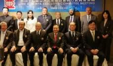 نصير يشارك في اجتماع المكتب التنفيذي للاتحاد الآسيوي للووشو كونغ فو