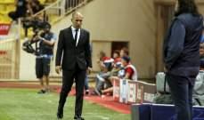 أبرز إنجازات جارديم مع موناكو