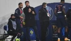 بوتشيتينو : باريس سان جيرمان استحق الفوز بكأس السوبر الفرنسي