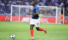 لاعب وحيد يغيب عن تدريبات فرنسا