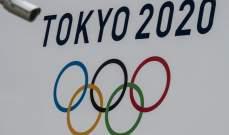 نقابة أطباء يابانية تحذّر من تنظيم آمن لأولمبياد طوكيو بسبب كورونا