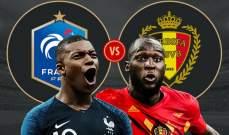 التشكيلات الرسمية لموقعة نصف النهائي بين بلجيكا وفرنسا