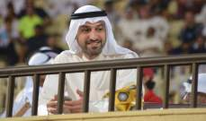 الكويتيّون ينسحبون