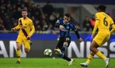 انتر ميلان يرفض عرضا مقدما من برشلونة