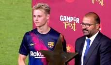 فرينكي دي يونغ افضل لاعب في لقاء برشلونة وارسنال