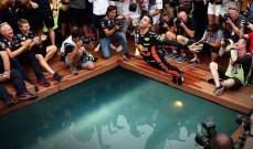 دانيال ريكياردو يطير صوب حوض السباحة