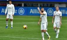 الاس: اخفاق جماعي لريال مدريد