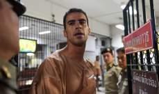 تايلاند تعلن سحب البحرين طلب تسلم اللاعب السابق حكيم العريبي
