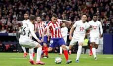 الليغا: اتلتيكو مدريد يتخطى غرناطة بصعوبة