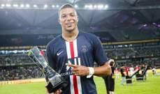 مبابي يتوج بجائزة افضل لاعب في السوبر الفرنسي