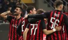الدوري الأوروبي: ميلان يقلب تأخره ويفوز وتأهل بيتيس وزينيت وفنربخشة