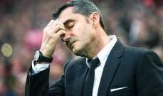 خاص: فالفيردي سقط تكتيكيا وراكم الخسارات بتفويت نيل كأس إسبانيا