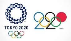طوكيو 2020: أبرز نتائج الألعاب لليوم 24-7-2021