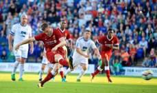 ميلنر يسجل رقما قياسيا في دوري أبطال أوروبا