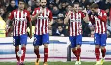 اتلتيكو مدريد يكشف عن قادته الاربعة للموسم المقبل