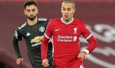 مانشستر يونايتد يتشبث بالصدارة بعد التعادل أمام ليفربول في قمة انكلترا